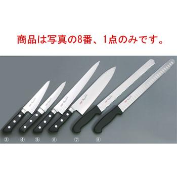 EBM スペシャル・イノックス サーモンスライサー 30cm【包丁】【HACCP対応】【プロ仕様】