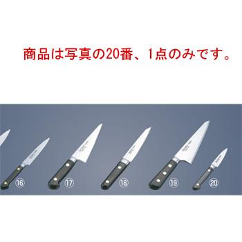 ミソノ スウェーデン鋼 ツバ付 パーリング No.134 8cm【包丁】【Misono】【キッチンナイフ】