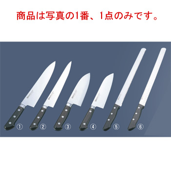 ミソノ モリブデン鋼 ツバ付 牛刀 No.518 19.5cm【包丁】【Misono】【キッチンナイフ】
