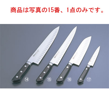 ミソノ モリブデン鋼 筋引サーモン No.529 27cm【包丁】【Misono】【キッチンナイフ】【鮭ナイフ】