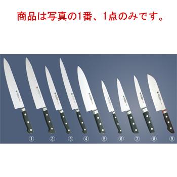 堺孝行 グランドシェフ 牛刀 18cm 10011【包丁】【キッチンナイフ】【堺孝行作】