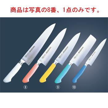 ハセガワ 抗菌カラー庖丁 牛刀 MGK-18 18cm イエロー【包丁】【抗菌仕様】