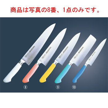 ハセガワ 抗菌カラー庖丁 牛刀 MGK-18 18cm グリーン【包丁】【抗菌仕様】