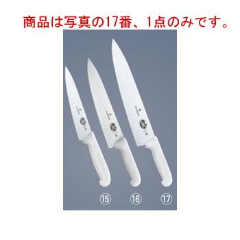 ビクトリノックス マルチカラー シェフナイフ(牛刀)WH 5.2007.31GB 31cm【包丁】【VICTORINOX】【キッチンナイフ】