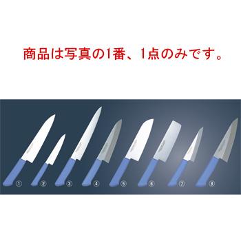 マスターコック 抗菌カラー庖丁 牛刀 MCGK330 ブルー【包丁】【抗菌仕様】【MASTER COOK】