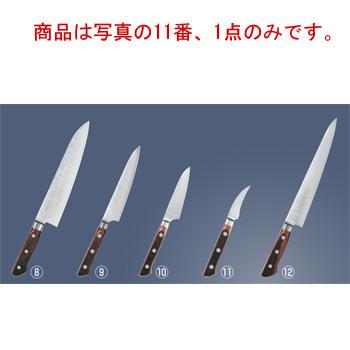 響十 強化木シリーズ ピーリングナイフ KP-1110 7cm【包丁】【Misono】【キッチンナイフ】