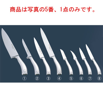 ヴォストフ クリナー パーリングナイフ 4009 8cm【包丁】【Wusthof】【キッチンナイフ】