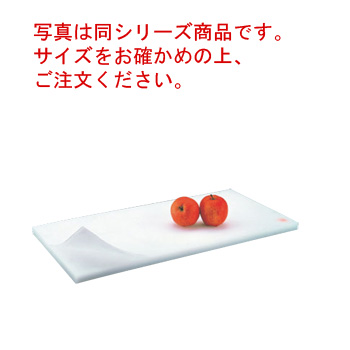 ヤマケン 積層プラスチックまな板 2号A 550×270×20【まな板】【業務用まな板】
