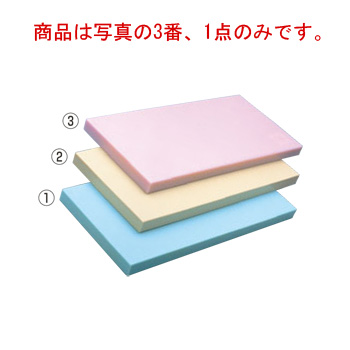 ヤマケン K型オールカラーまな板 K15 1500×650×20 ピンク【代引き不可】【まな板】【業務用まな板】