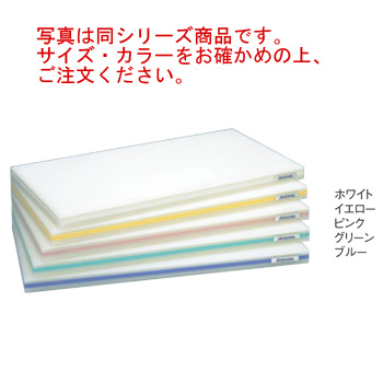 かるがるまな板 SD 800×400×25 イエロー【まな板】【業務用まな板】