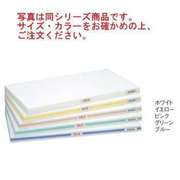 HDK 抗菌かるがるまな板 ホワイト/黄線【まな板】【業務用まな板】 600×350×30