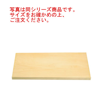 スプルス まな板 900×360×45【まな板】【業務用まな板】