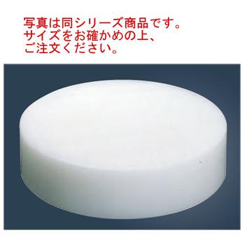 住友 プラスチック 中華まな板 大 φ450×H150【代引き不可】【まな板】【業務用まな板】