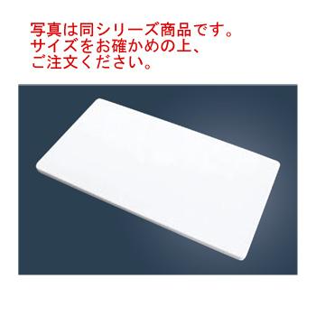 業務用 抗菌まな板 パルト(合成ゴム)M【まな板】【業務用まな板】
