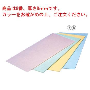 住友 抗菌カラーソフトまな板(厚さ8mm)CS-840 ホワイト【まな板】【業務用まな板】