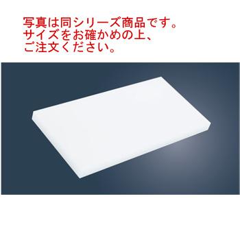三井 プラまな板 302 840×390×H30【まな板】【業務用まな板】