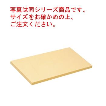 ハイソフト まな板 ポリエチレン 550×270×20【まな板】【業務用まな板】 H2