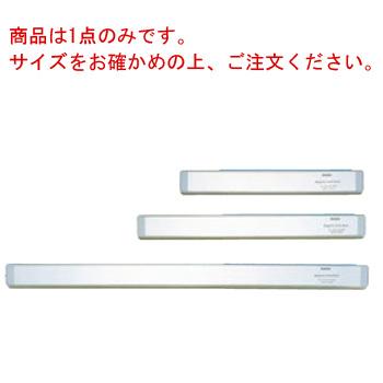 18-0 マグネットナイフラック LL(81cm)【包丁ホルダー】【包丁掛け】【業務用】
