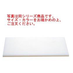 ヤマケン K型プラスチックまな板 K6 750×450×40 両面シボ付【まな板】【業務用まな板】