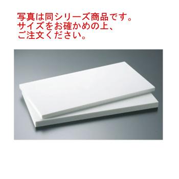 リス 抗菌プラスチック まな板 KM-8 600×300×30【まな板】【業務用まな板】