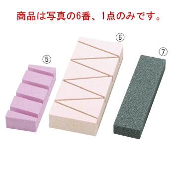 セラミック 面直し砥石 水平君 大(240×100)【業務用】