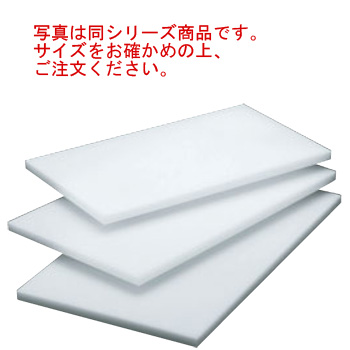 住友 スーパー耐熱まな板 抗菌プラスチック SXWK(450×300)【まな板】【業務用まな板】