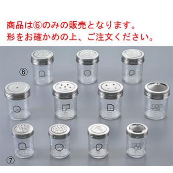 EBM-19-0415-25-001 UK ポリカーボネイト 調味缶 大 調味料入れ 業務用 期間限定送料無料 シュガー缶 厨房用品 新作