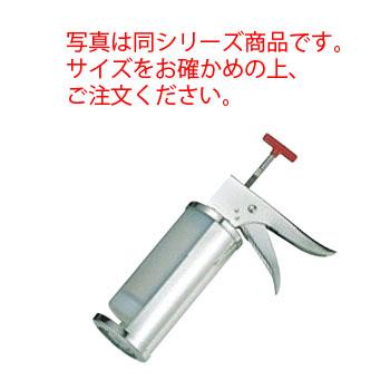 タルタルソースディスペンサー 10g(ボトル1本付)【代引き不可】【業務用】【ソースディスペンサー】