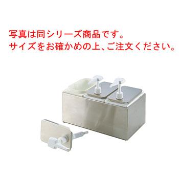 エコノミーポンプディスペンサー 38504 4本立【代引き不可】【業務用】【ディスペンサー】【ポンプ】