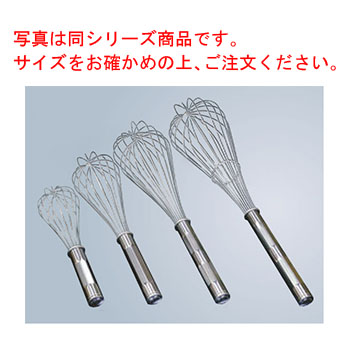 18-8 耐熱防水 泡立 120cm【業務用】【ステンレス】【ホイッパー】