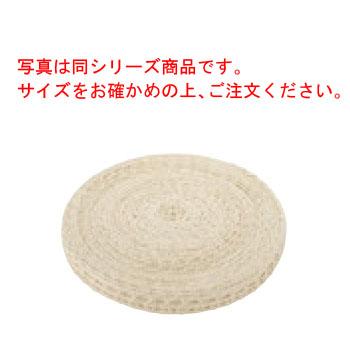 デリネット(綿)荒目 46m 18/5EX-SP【肉用ネット】【肉しばり用 糸】