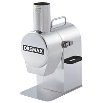 ドリマックス 万能タイプオロシ DX-60X【代引き不可】【野菜カッター】【野菜スライサー】【スライサー】