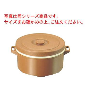 プラスチック 保温食缶 みそ汁用 DF-M2 小 D/B【味噌汁保温缶】【食缶】