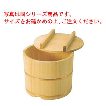 さわら製 飯枢(上物)のせ蓋型 39cm【代引き不可】【飯枢】【おひつ】