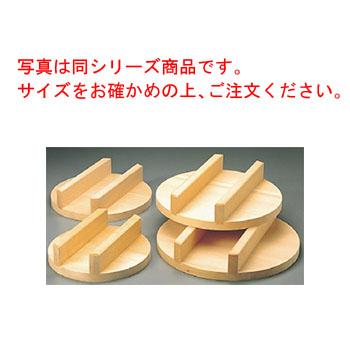 豊年釜用 木蓋(唐桧)55cm(51cm用)【アルミ釜用蓋】