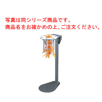 LT ベジタブルピーラー スタンド式 EP003 きゅうり用【代引き不可】【きゅうりカッター】
