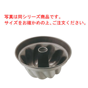 マトファー エグゾパン クーグロフ 87503 φ200【業務用】【ケーキ型】【焼型】