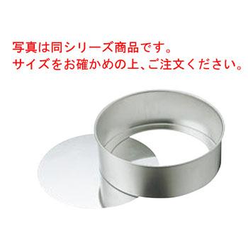 EBM-19-0836-09-001 アウトレット 格安激安 ブリキ デコレーション型 底取 抜型 抜き型 ケーキ抜き型 12cm