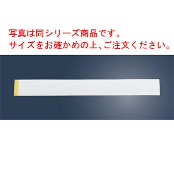 テープ付ムース用 4寸(1000枚入)【業務用】【ケーキフィルム】【カップケーキ用】