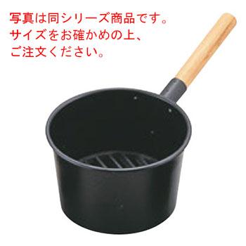 鉄 木柄 火起し 24cm【火おこし】
