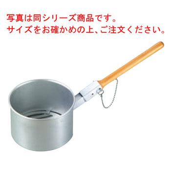 鉄鋳物目皿付 ジャンボ火起し(木柄差込式)小(φ155)【火おこし】【火起こし鍋】