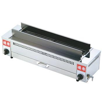 EBM 遠赤串焼器 790型 LP【代引き不可】【業務用】【焼物器】【串焼き器】