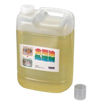天ぷら油処理剤 油コックさん 5L(軽量カップ付)【油処理剤】【廃油】