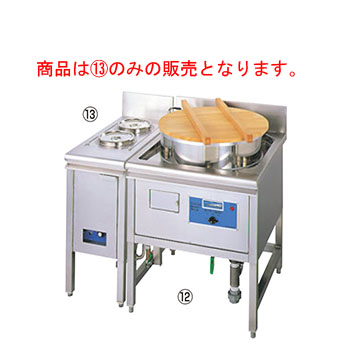 電気式 汁用 湯煎器 EWTP-350【代引き不可】【業務用】
