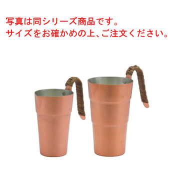 純銅 チロリ(酒タンポ)2合 SN-22【業務用】【酒たんぽ】