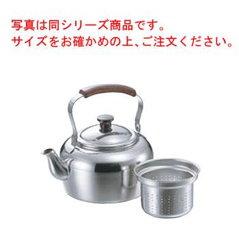 PM 18-8 バーリー 麦茶 ケットル 4L【業務用】【やかん】【ケトル】