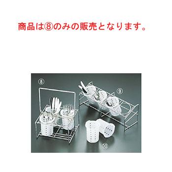 EBM 18-8 キャリア&ディスペンサー ダブルタイプ(シリンダー付)【業務用】【カトラリー入れ】【キッチン収納】