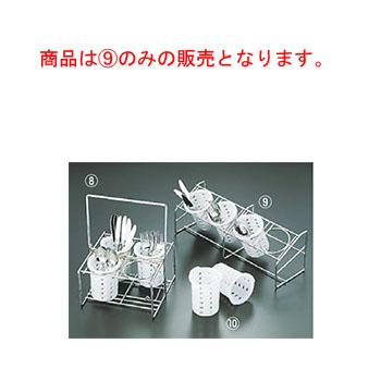 EBM 18-8 シリンダーディスペンサー シングルタイプ(シリンダー付)【業務用】【カトラリー入れ】【キッチン収納】