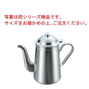 EBM 18-8 蝶番付 コーヒーポット #16 3000cc【業務用】【ステンレス】【ポット】