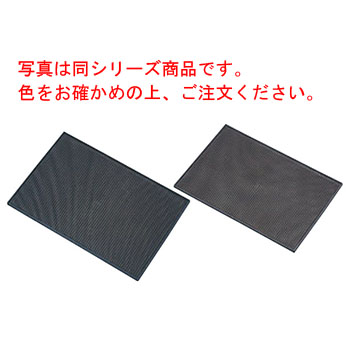 トラエックス サービスマット 2331-99 ブラック【業務用】